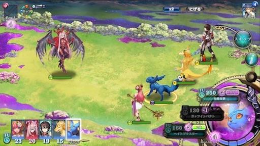 f:id:tntktn_game:20200924154916j:image