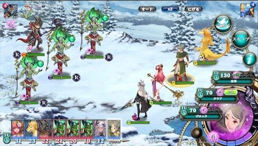 f:id:tntktn_game:20200924155132j:image