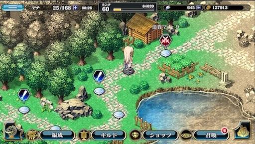 f:id:tntktn_game:20200924155215j:image