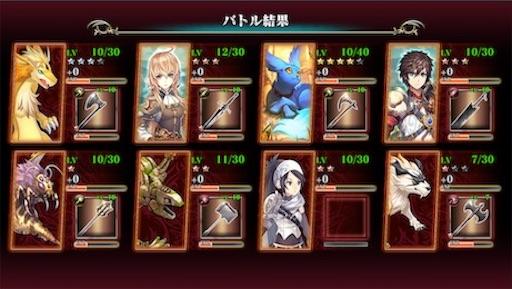 f:id:tntktn_game:20200924155232j:image