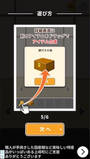 f:id:tntktn_game:20200924160538j:image