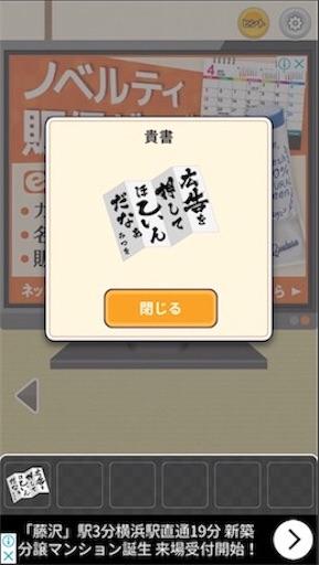 f:id:tntktn_game:20200924160608j:image