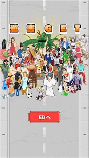 f:id:tntktn_game:20200924160651j:image