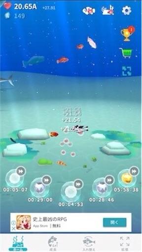 f:id:tntktn_game:20200924162800j:image