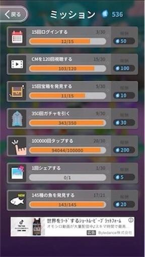 f:id:tntktn_game:20200924162946j:image