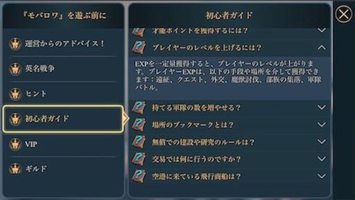 f:id:tntktn_game:20200924164055j:image