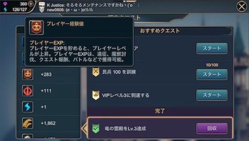 f:id:tntktn_game:20200924164058j:image