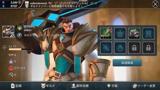 f:id:tntktn_game:20200924164151j:image