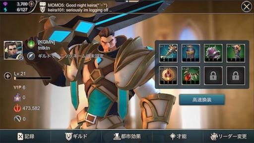 f:id:tntktn_game:20200924164221j:image