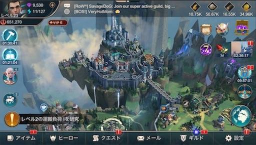 f:id:tntktn_game:20200924164258j:image