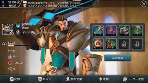 f:id:tntktn_game:20200924164327j:image
