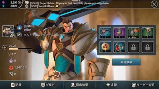 f:id:tntktn_game:20200924164434j:image