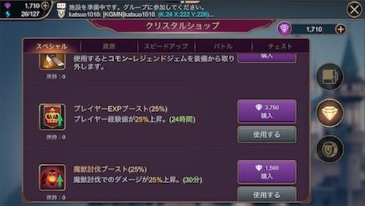 f:id:tntktn_game:20200924164634j:image