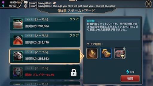 f:id:tntktn_game:20200924164743j:image