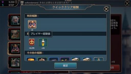 f:id:tntktn_game:20200924164801j:image