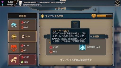 f:id:tntktn_game:20200924164834j:image