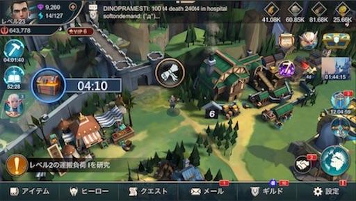 f:id:tntktn_game:20200924164838j:image