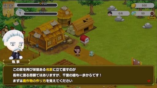 f:id:tntktn_game:20200924165342j:image