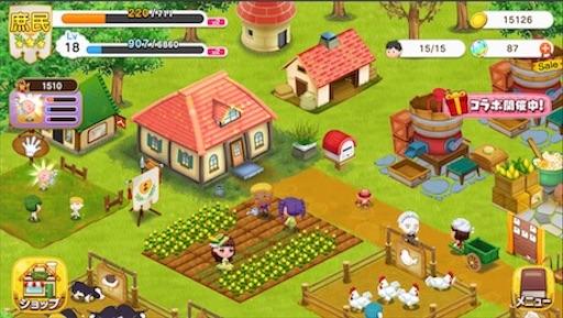 f:id:tntktn_game:20200924165518j:image