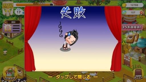 f:id:tntktn_game:20200924165619j:image