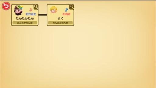 f:id:tntktn_game:20200924165646j:image