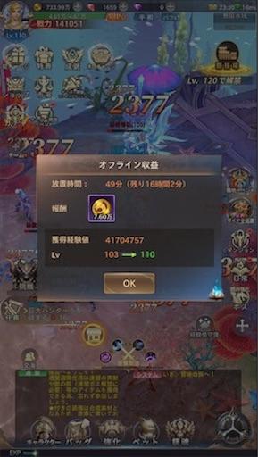 f:id:tntktn_game:20200924170642j:image