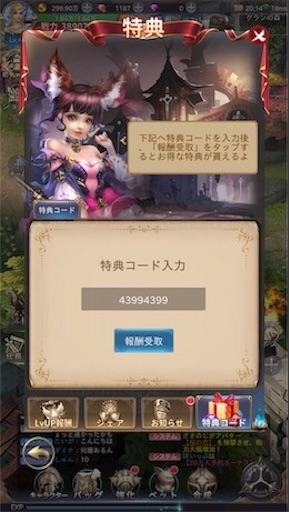 f:id:tntktn_game:20200924170659j:image