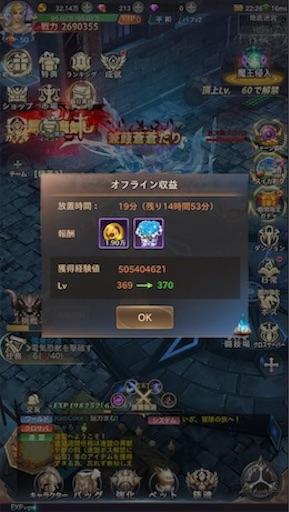 f:id:tntktn_game:20200924170944j:image