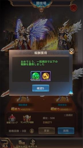f:id:tntktn_game:20200924170958j:image