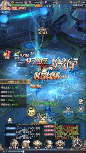 f:id:tntktn_game:20200924171010j:image