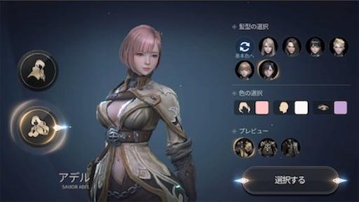 f:id:tntktn_game:20200924172233j:image