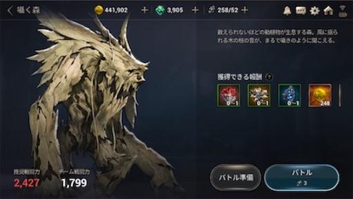 f:id:tntktn_game:20200924172438j:image