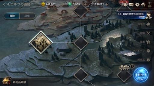 f:id:tntktn_game:20200924172441j:image