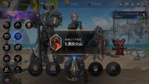 f:id:tntktn_game:20200924172502j:image