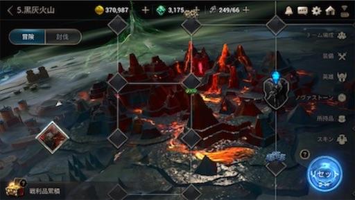 f:id:tntktn_game:20200924172518j:image