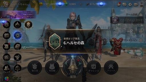 f:id:tntktn_game:20200924172542j:image