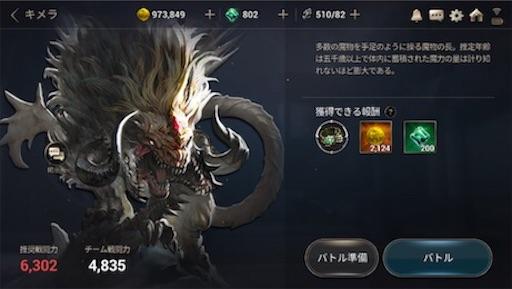 f:id:tntktn_game:20200924172618j:image