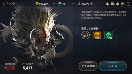 f:id:tntktn_game:20200924172642j:image