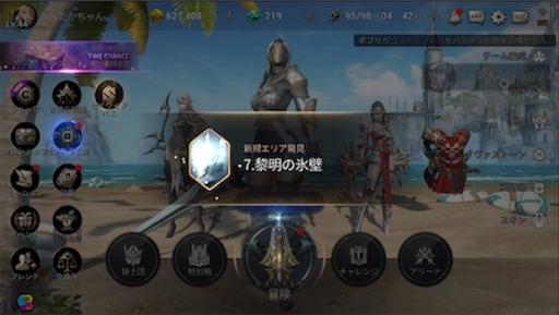 f:id:tntktn_game:20200924172710j:image