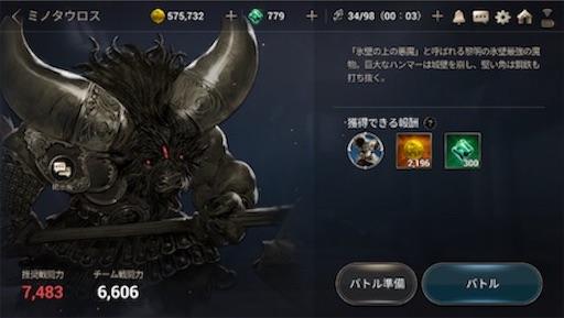 f:id:tntktn_game:20200924172732j:image