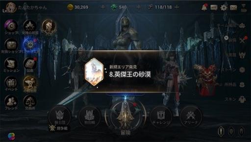 f:id:tntktn_game:20200924172830j:image