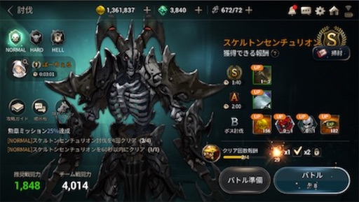 f:id:tntktn_game:20200924172915j:image