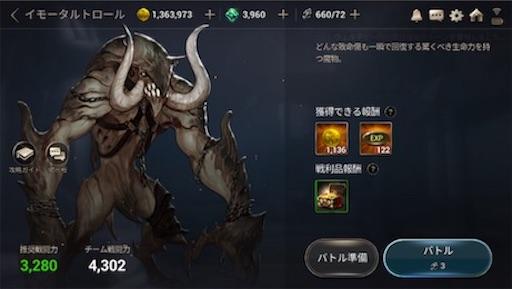 f:id:tntktn_game:20200924172942j:image