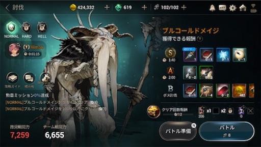 f:id:tntktn_game:20200924172957j:image