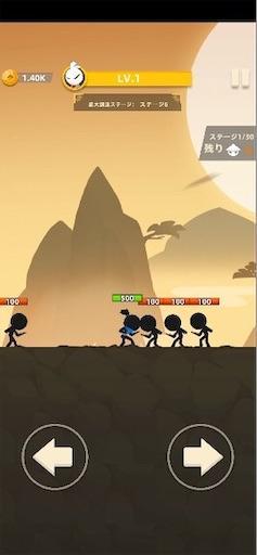 f:id:tntktn_game:20200924174933j:image