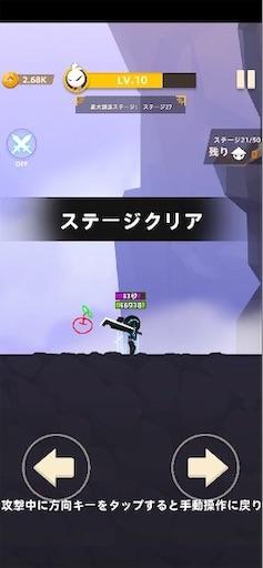 f:id:tntktn_game:20200924175037j:image