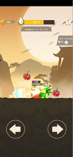 f:id:tntktn_game:20200924175043j:image