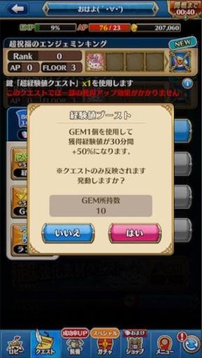 f:id:tntktn_game:20200924184817j:image