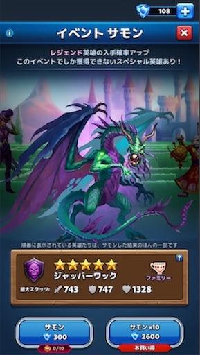 f:id:tntktn_game:20200924193608j:image