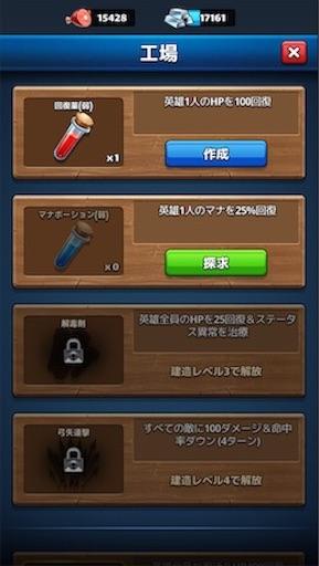 f:id:tntktn_game:20200924193922j:image